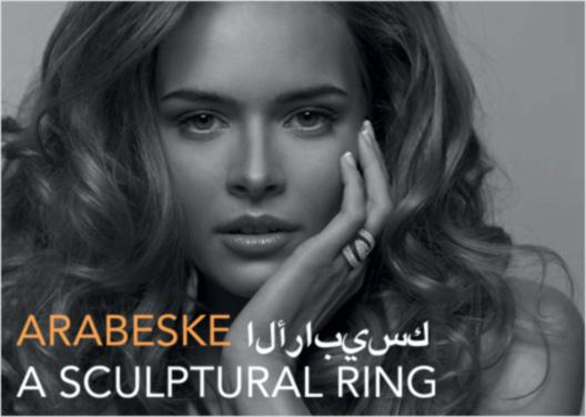 arabeske_portfolio_mood1