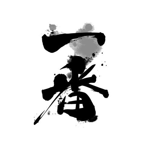 JH Samurai Kollektion